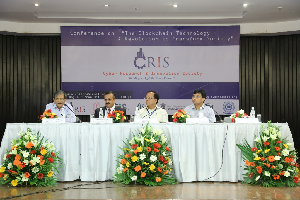 Conference on Cyber forensics